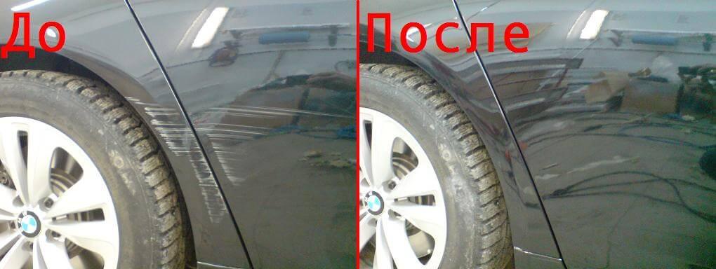 Полировка царапин на кузове автомобиля своими руками