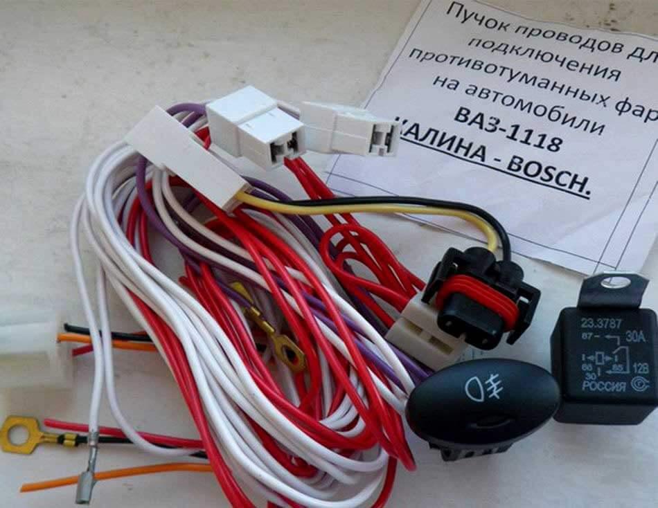 Провода для фар также продаются в комплекте
