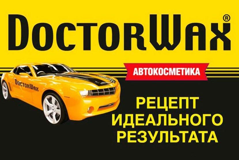 Полироль с полифлоном DoctorWax