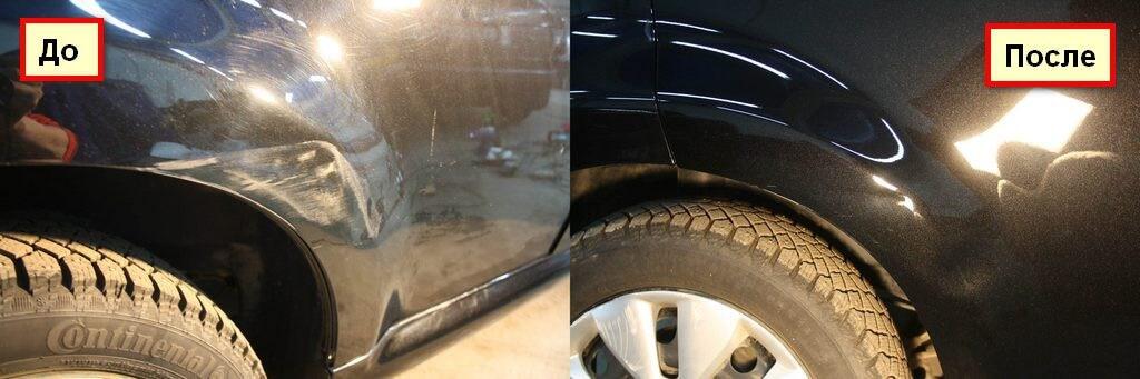 Восстановление блеска на машине