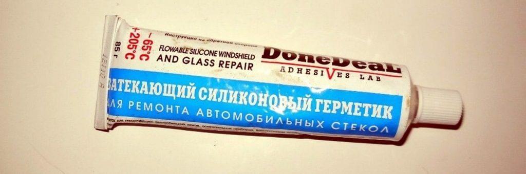 Жидкий силиконовый герметик для фар