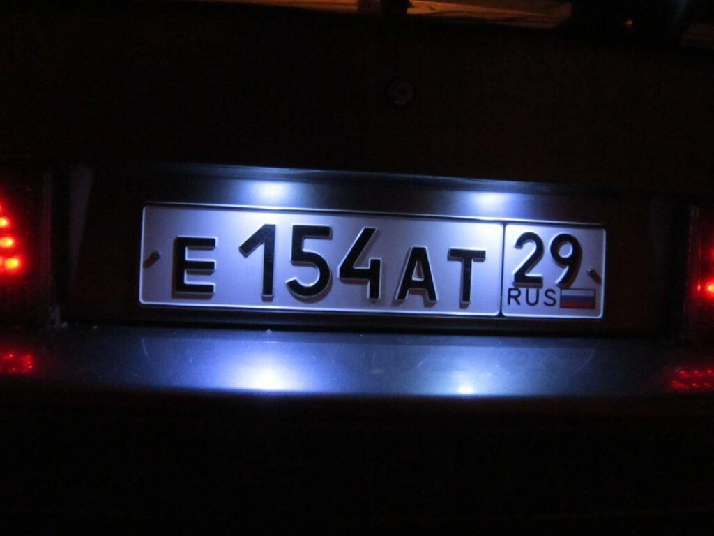 Синяя подсветка номера не допускается