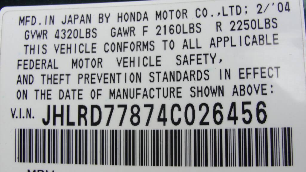 Для любого автомобиля таким идентификатором является номер транспортного средства, именуемый еще номером кузова или VIN-кодом