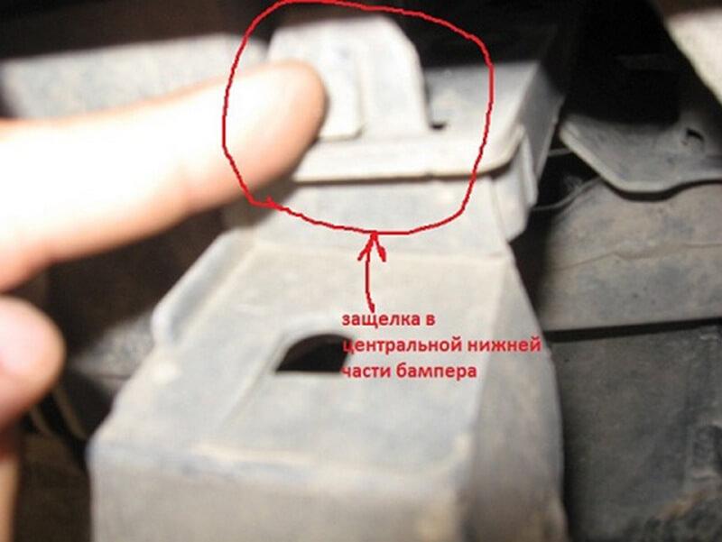 Защелка на бампере