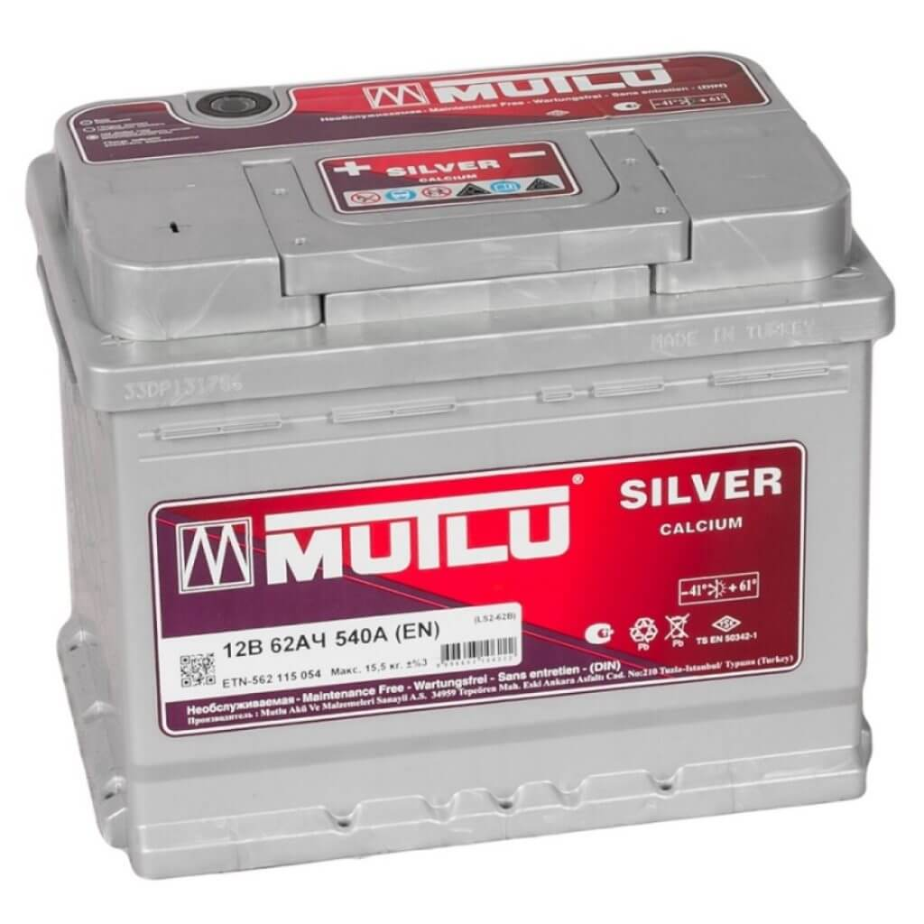 Аккумулятор Mutlu Calcium Silver 62 Ач