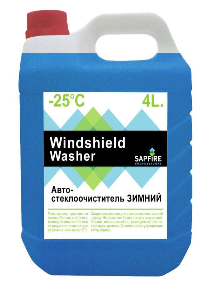 Sapfire Windshield Washer