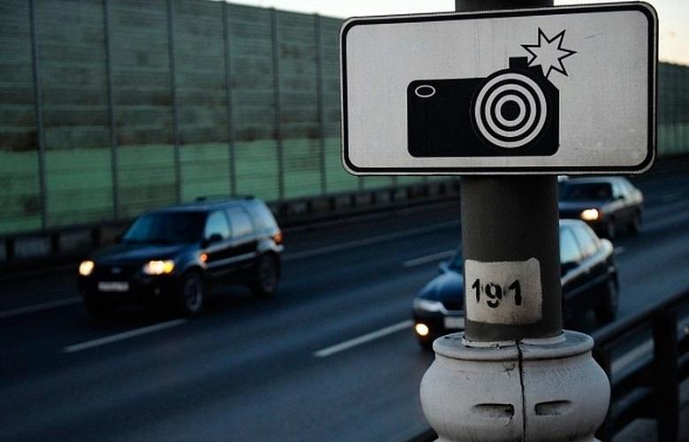 Камера и автомобиль