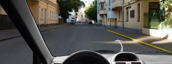 Желтая сплошная линия на дороге