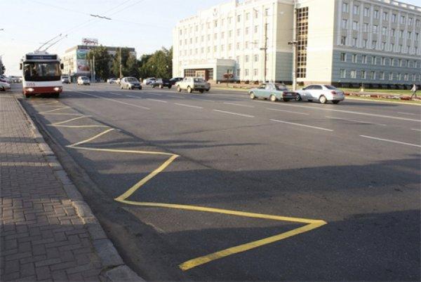 Желтая линия зигзаг на дороге