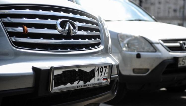 Заклеенные цифры на номерах авто
