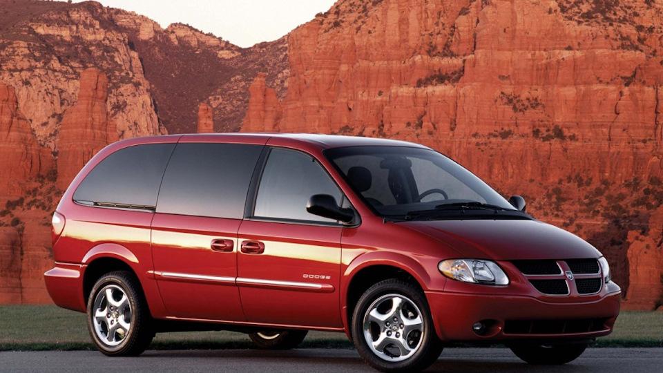 Dodge Caravan IV