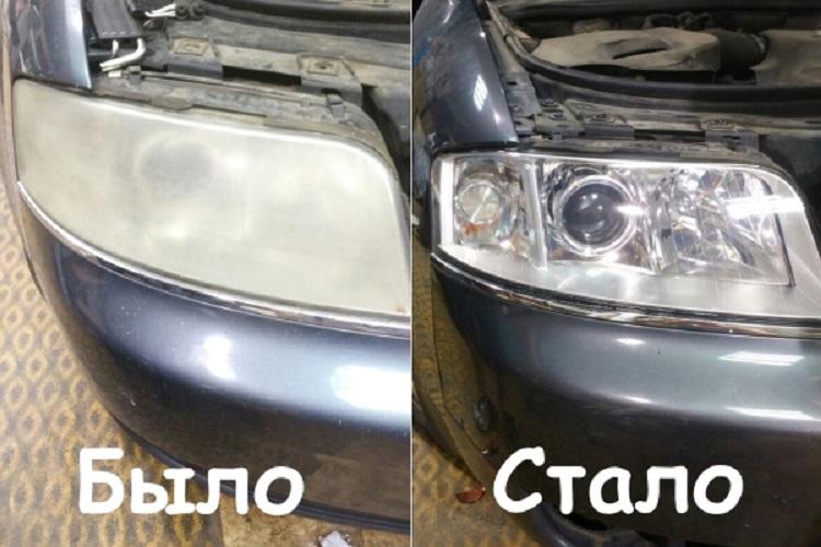 Фары до и после чистки