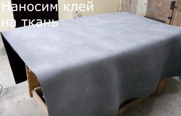 Ткань для обшивки потолка