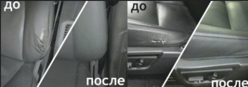Кожаная обивка до и после ремонта