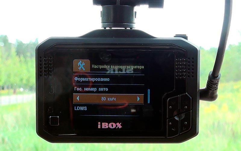 Настройки iBOX F5 WiFi SIGNATURE A12
