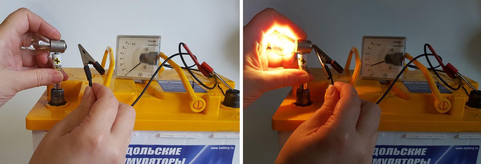 Зарядка батарейки через лампочку и аккумулятор