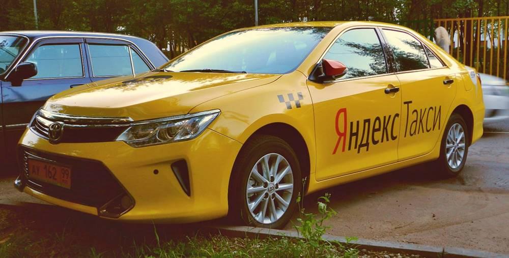 Автомобиль Яндекс-такси
