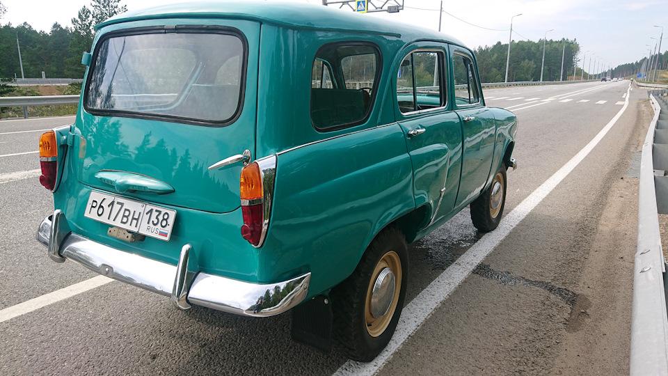 Покрашенный Москвич-411