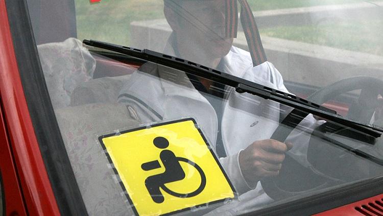 Знак Инвалид под стеклом авто