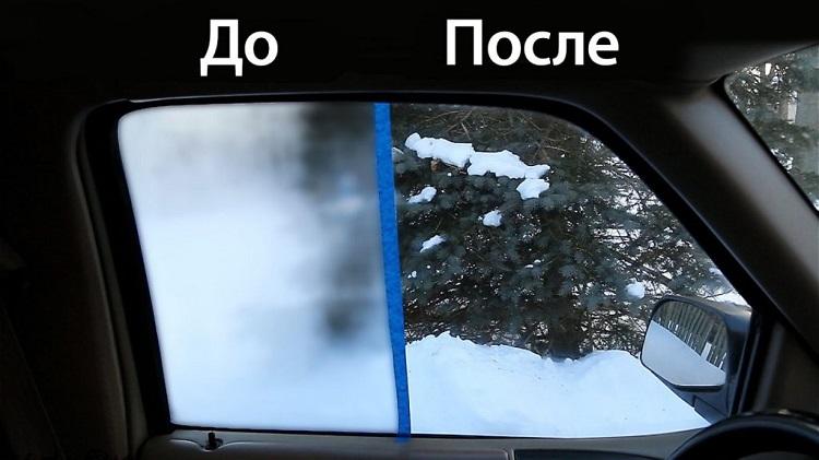 Стекло авто до и после пены