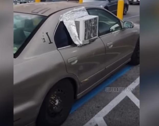 Кондиционер в окне авто