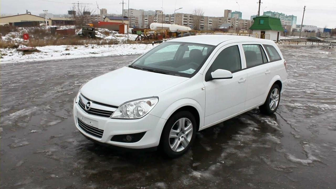 Белый Opel Astra H
