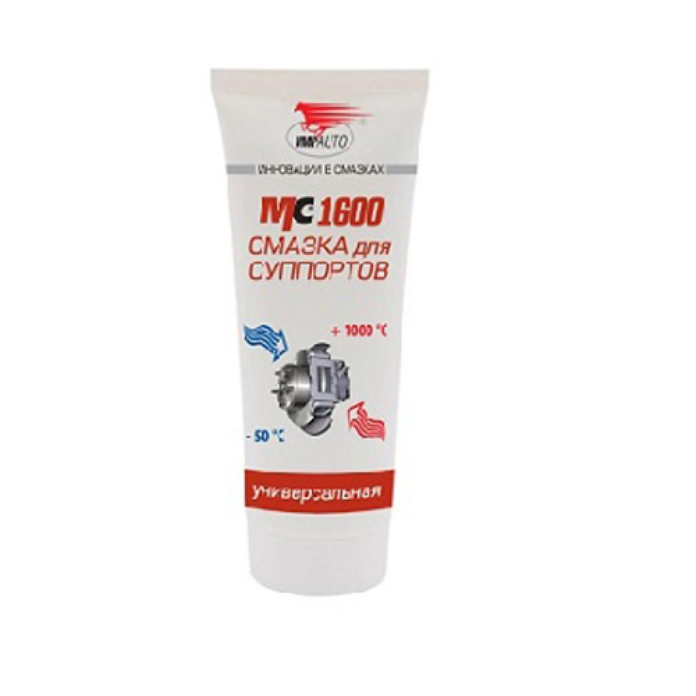 Смазка для суппортов МС-1600