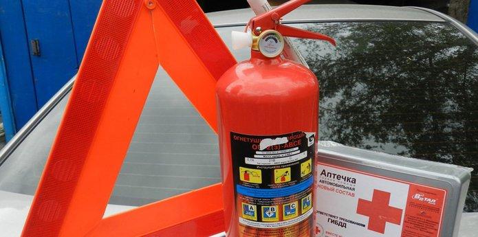 Огнетушитель, знак аварийной остановки, аптечка