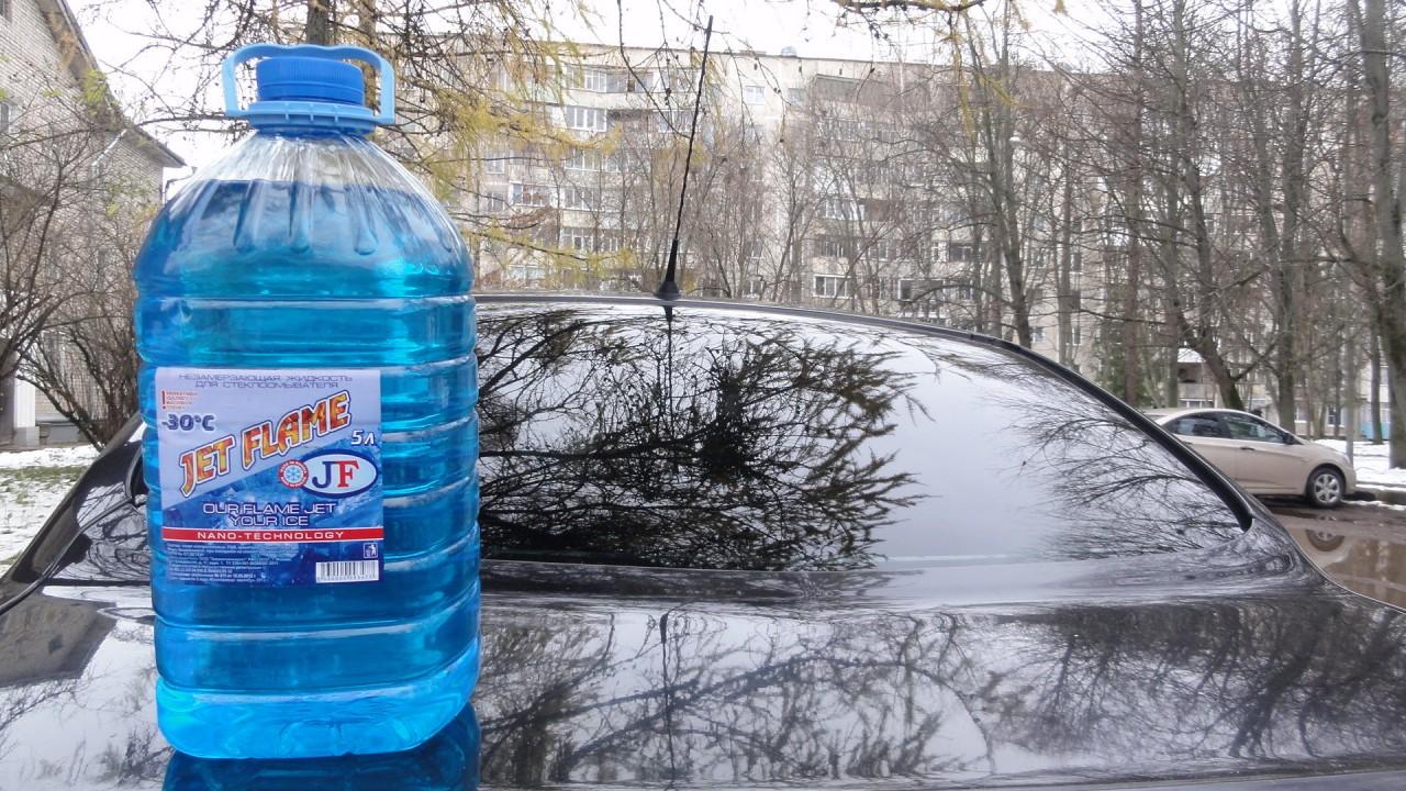 Омыватель для автостекол 5 л