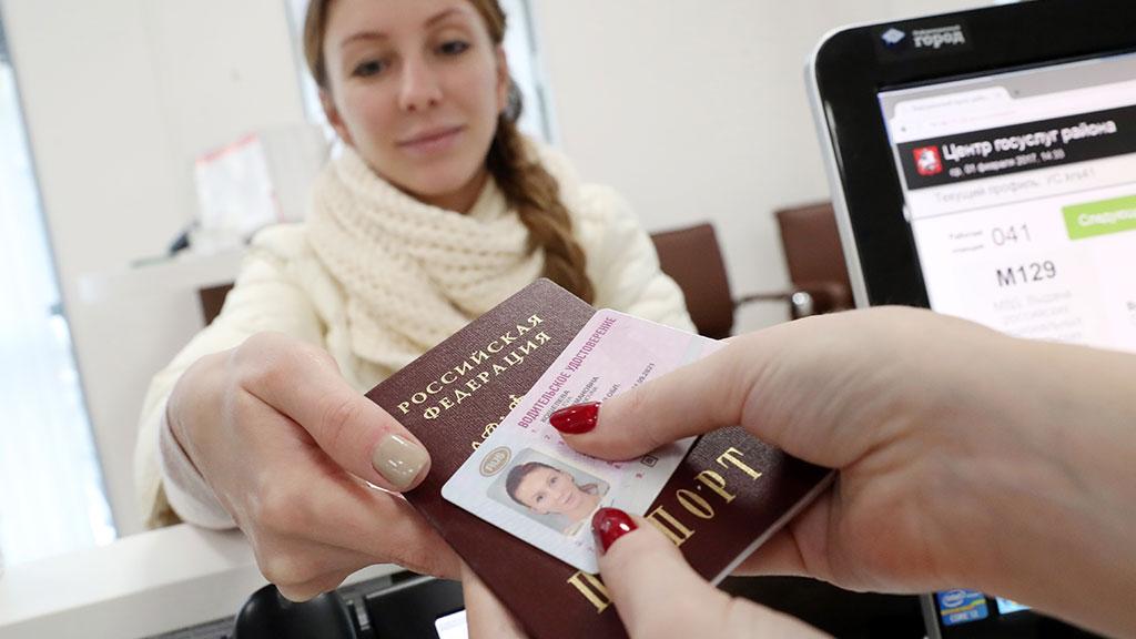 Паспорт и права в руках