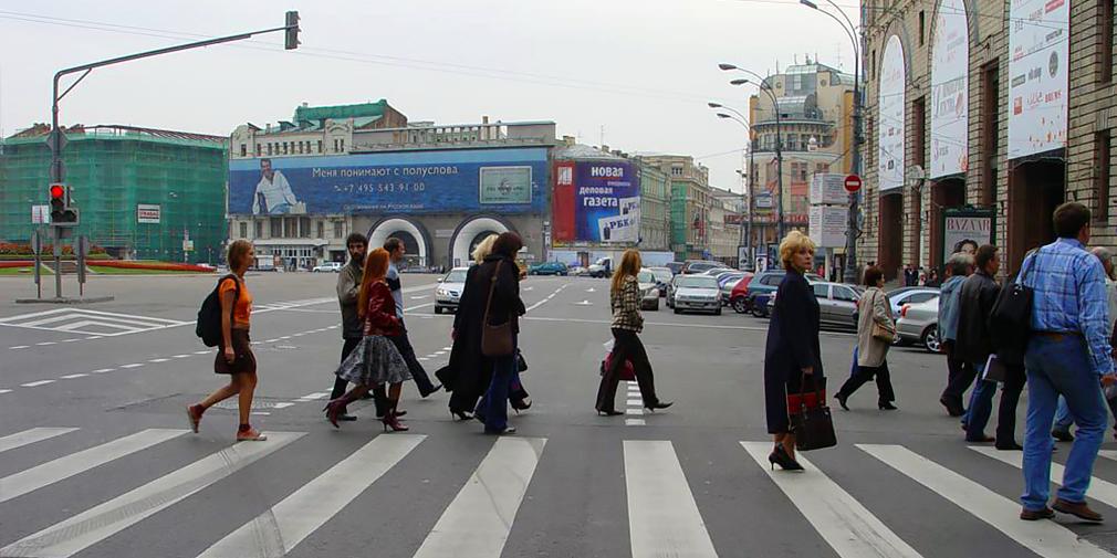 Люди на пешеходном переходе