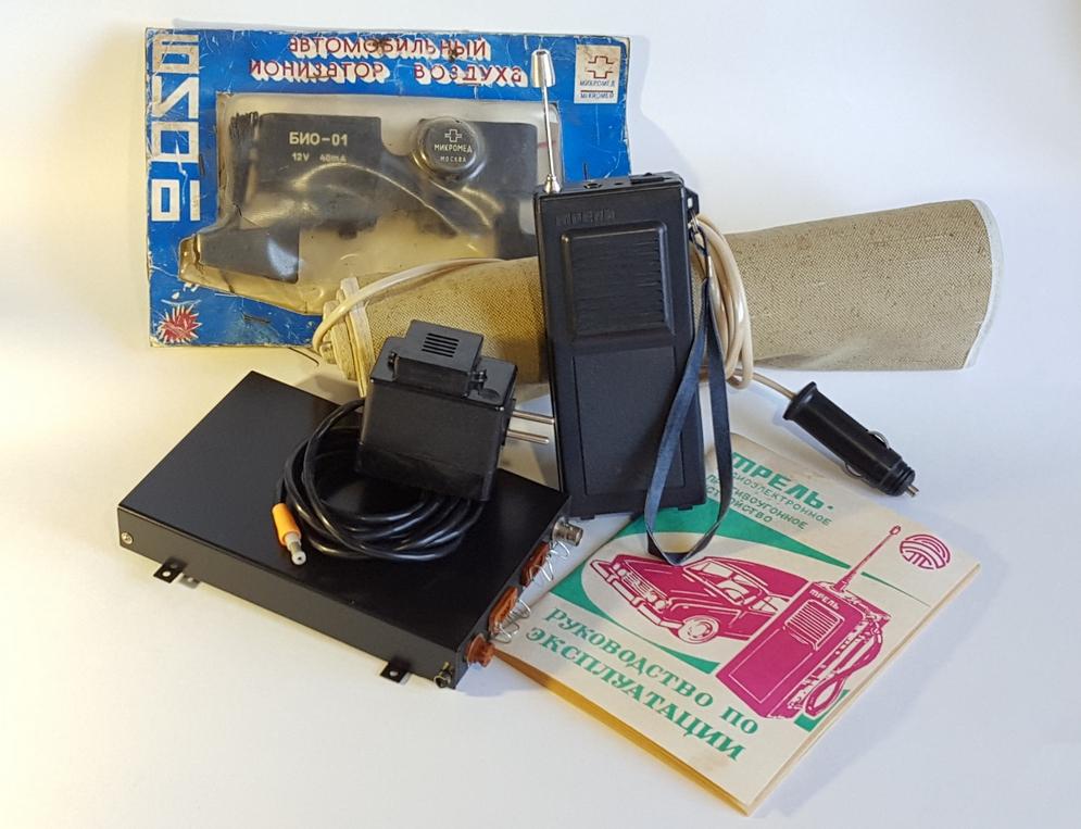 Ионизатор воздуха 1987 года