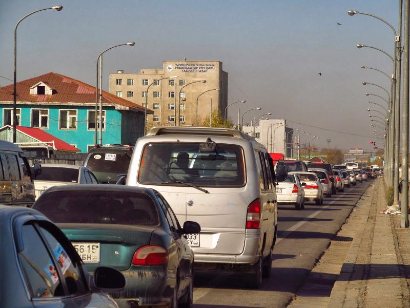 Улан-Батор в Монголии