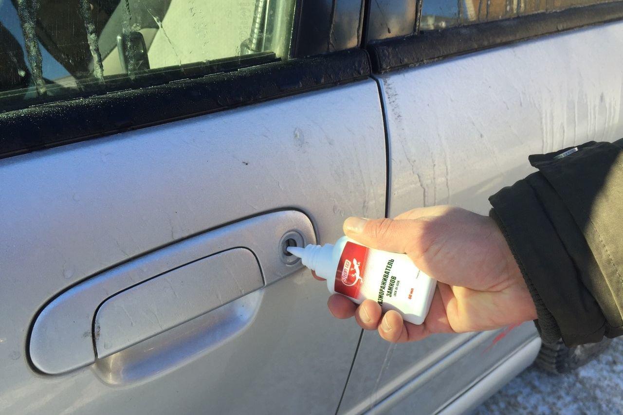 Смазывание замка двери авто
