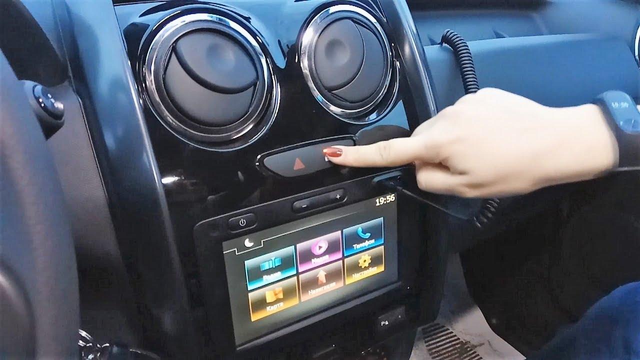 Панель управления авто