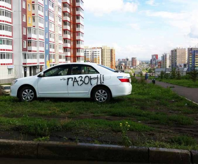 Надпись черным на белой машине Газон