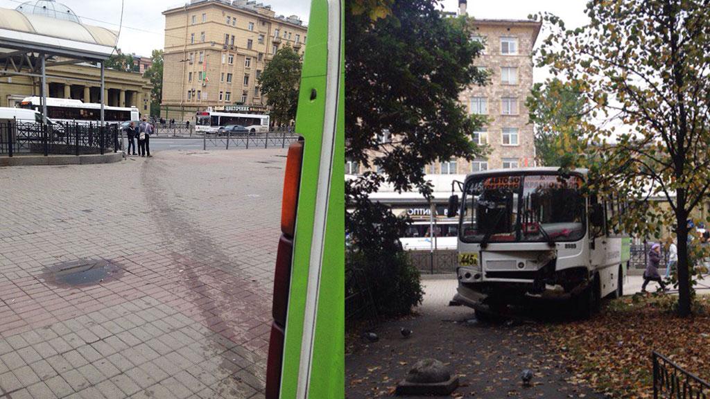 Автобус с разбитым бампером