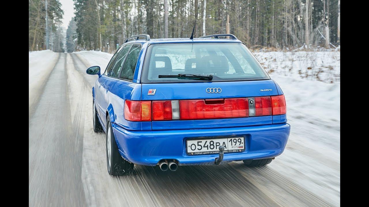 Ауди RS2 по снежной дороге