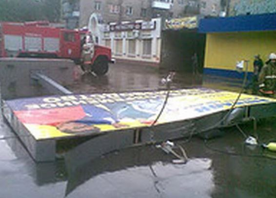 Билборд, упавший на дорогу