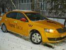 Яндекс-такси во дворе