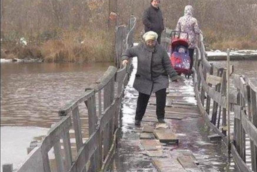 Опасный мост в Сввердловской области