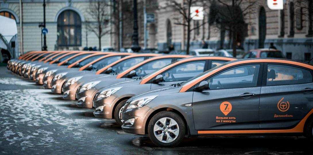 Стоянка каршеринговых такси