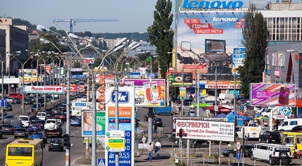 Городские дороги и рекламные щиты