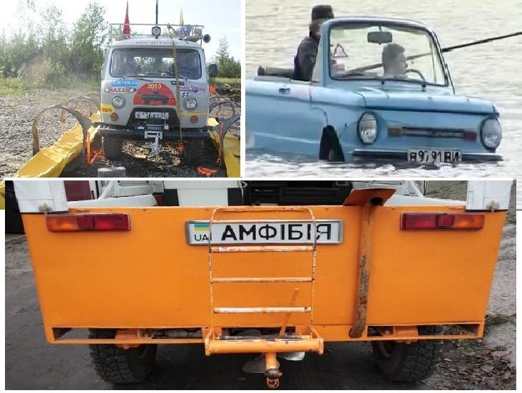 Самодельные авто-амфибии