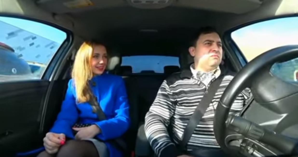 Водитель и девушка