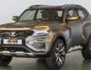 Какие новинки ждать от Автоваза в 2021 году