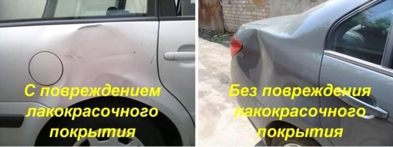 Виды вмятин на кузове автомобиля