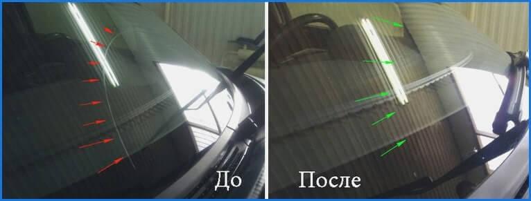 Чем убрать потертости на лобовом стекле от дворников