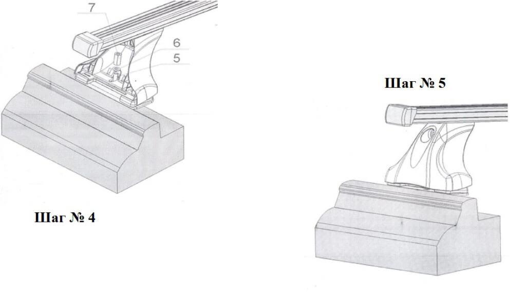 Виды багажников для Хонда СР-В 4: cоветы и рекомендации по установке