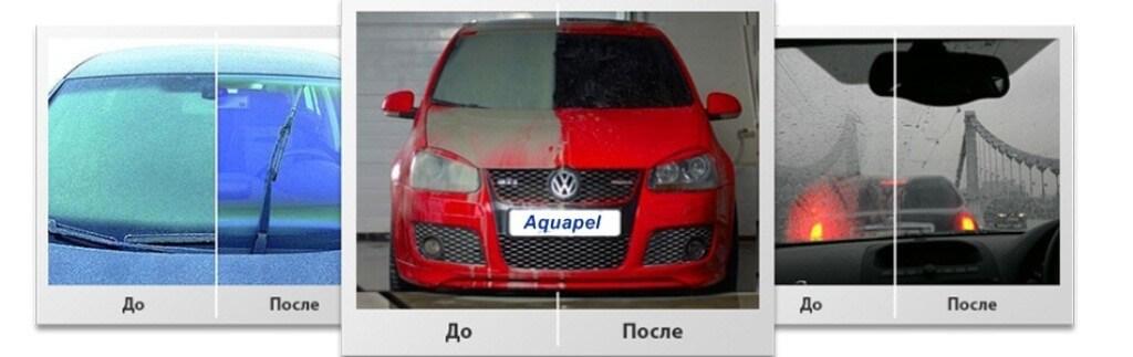 Примененный Aquapel до и после